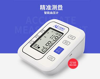 智能血压计天猫详情页设计