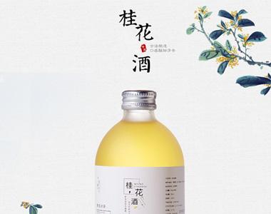 桂花酒淘宝详情页设计